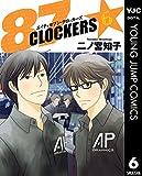 87CLOCKERS 6 (ヤングジャンプコミックスDIGITAL)