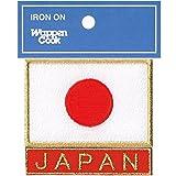 日本国旗ワッペン 日の丸Sゴールド+JAPANネーム赤ゴールド