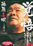 �и硼����60ǯ���и礬�����櫓��!��[DVD��]