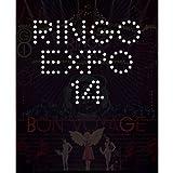 (生)林檎博'14 —年女の逆襲—(初回限定盤) [Blu-Ray]