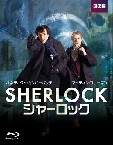 SHERLOCK / ���㡼��å� [Blu-ray]