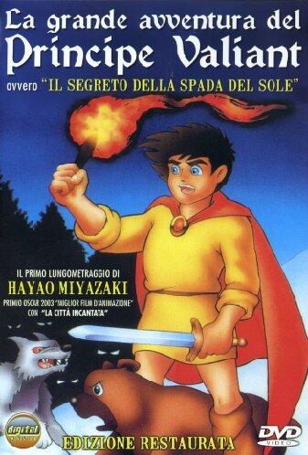 La grande avventura del principe Valiant