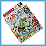 Takara Japanese Beyblade A-89 Dragoon