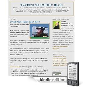 Tzvee's Talmudic Blog