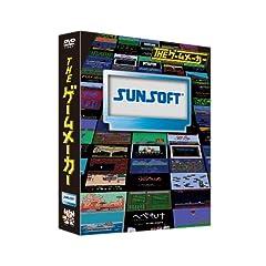 �U�E�Q�[�����[�J�[ ~�T���\�t�g��~ [DVD]
