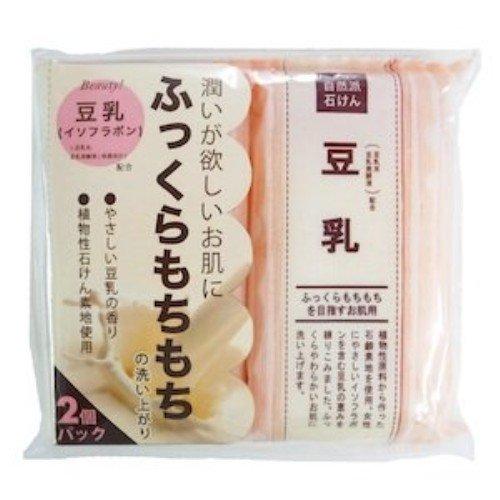 ペリカン 自然派石鹸 豆乳 100g×2個