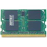 BUFFALO D2/P533-512M DDR2 SDRAM 172Pin MicroDIMM
