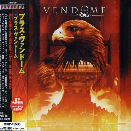 Place Vendome (+Bonus)