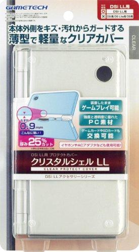 DSi LL用プロテクトカバー『クリスタルシェルLL クリア』