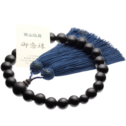 [Buddhist Aoyama] Rosary beads ebony beads for men ( main Pearl 12 mm ) bags (put Rosary), can be used in all denominations with [bunch of natural blue pure silk (silk 100%)]