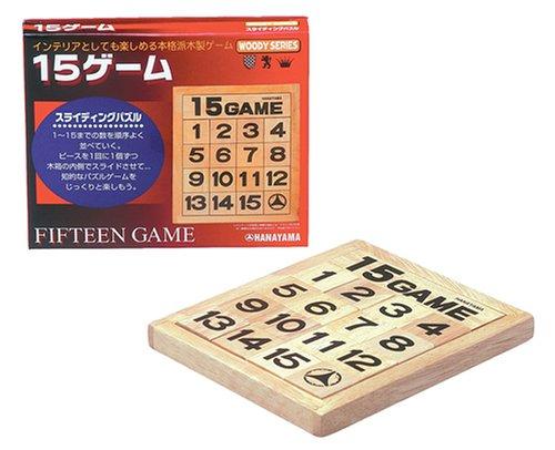 WOODY STYLE 15ゲーム