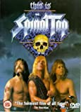 This Is Spinal Tap (Double Disc Set) [DVD]