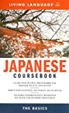 Complete Japanese: The Basics (Book) (Complete Basic Courses) (1400021456) by Living Language
