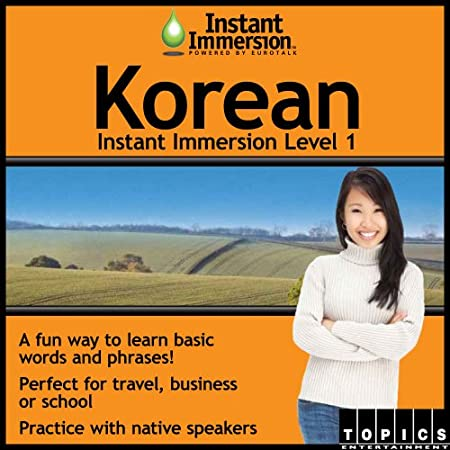 Instant Immersion Level 1 - Korean [Download]