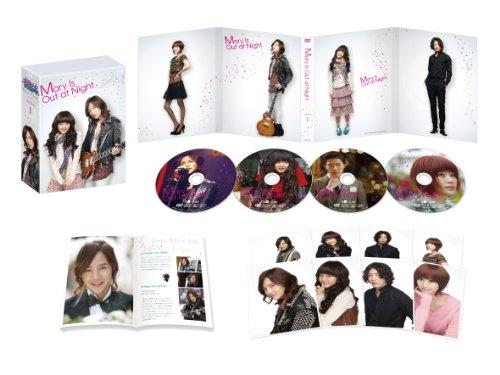 メリは外泊中 DVD-BOXⅠ(通常版)