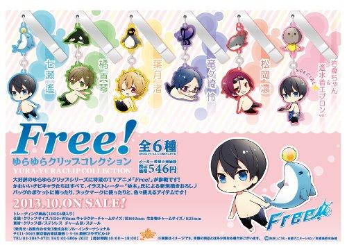 Free! ゆらゆらクリップコレクション BOX
