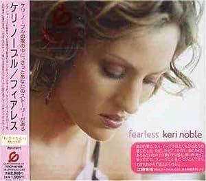 Fearless +1 [Japan]