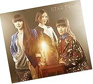 【早期購入特典あり】STAR TRAIN(初回限定盤)(DVD付)(B2サイズ初回限定盤ジャケット絵柄ポスター付)(2015/10/12までにご予約ください)