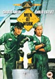 Men At Work [DVD] [1991]