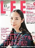 LEE (リー) 2012年 10月号 [雑誌]