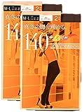 (アツギ)ATSUGI アツギタイツ 140デニール FP14002P 236 ダークブラウン L~LL