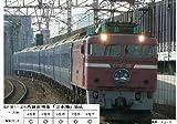 Nゲージ 10-882 24系寝台特急「日本海」 5両増結セット