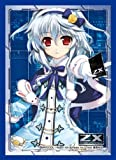 Azumi Kakamigahara Character Sleeve Collection Z / X-zillions of Enemy X- [Japan Imports] by Broccoli