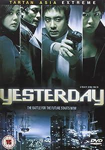 Yesterday [2002] [DVD]