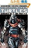 Teenage Mutant Ninja Turtles 3: Shadows of the Past