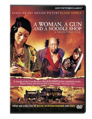 A Woman, a Gun and a Noodle Shop by Sony Pictures Classics