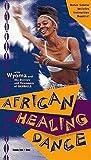 African Healing Dance [VHS]