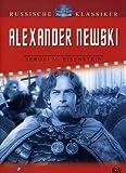 Alexander Newski