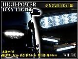《デイライト》LED計24発搭載/左右セット/ホワイト/12V/24V対応 FJ1068-white