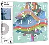 iPodでアートを持ち歩こう!ART STAR:福井篤「seven years」