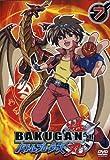 爆丸 バトルブローラーズ Vol.7 [DVD]