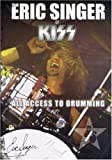 echange, troc All Access to Drumming [Import USA Zone 1]