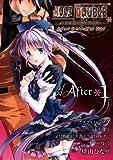 ルートダブル Before Crime * After Days √After1巻 (デジタル版ガンガンコミックスONLINE)