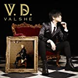 Blissful Jail-VALSHE