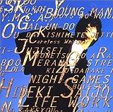 LIFE WORK~ニュー・レコーディング・スーパー・ベスト