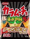 コイケヤ チャンピオンサイズ カラムーチョ 340g