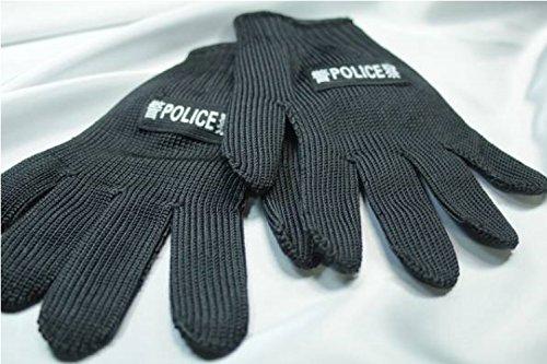 刃物 に強い 防刃手袋 警察 POLICE アンチカットグローブ 軍手