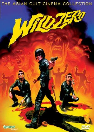 Wild Zero [DVD] [2000] [Region 1] [US Import] [NTSC]