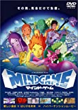 MINDGAME Co-Mix [DVD]