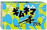 ギムネマ茶100% 2g×52包