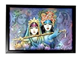 Famacart Home Décor wooden Lord Krishna painting Wall décor Hangings God painting