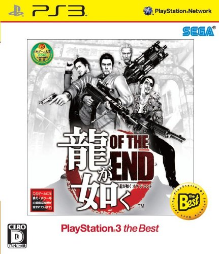���� [PS3] ζ��ǡ�� OF THE END PlayStation3 the Best BLJM-55054 �μ̿�