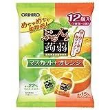 オリヒロプランデュ ぷるんと蒟蒻ゼリーパウチ マスカット+オレンジ 20gx12個×6袋 ランキングお取り寄せ