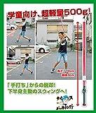 長尺 & 超軽量 素振り専用 長尺 トレーニングバット 110cm (実打不可) フィールドフォース