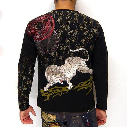 HARAKIRI [disembowelment] white tiger embroidery sum pattern lon...