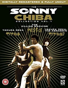 The Sonny Chiba Collection: Volume 1 [DVD]